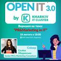 Open IT 3.0 by Kharkiv IT Cluster