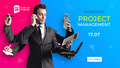 "Встреча ""Project management"""