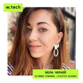 Wtech.Break уВінниці: Як будувати репутацію компанії чи особистого бренду у соцмережах