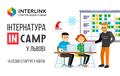 Навчальна інтернатура inCamp