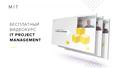 Бесплатный 3-x дневный видео курс IT Project Management