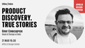 Лекция «Product Discovery. True stories»