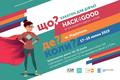 Хакатон для дівчат «Hack4Good: як зацікавити дівчат у STEM»