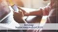 Вебинар по Android-разработке «Экосистема Android 2018»