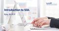 Курс «Введение в SQL»