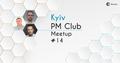 IT Network РМ Club Meetup #14