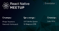 React Native MeetUp