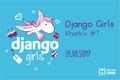 Django Girls Kharkiv #7