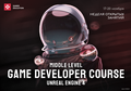 Открытые занятия по Unreal Engine 4