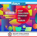 Egap Challenge DemoDay на iForum - 2017
