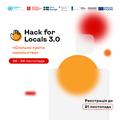 Hack for Locals 3.0