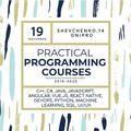 Практические курсы по программированию