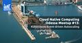 Cloud Native Computing Odesa Meetup #13: Kubernetes Event-driven Autoscaling
