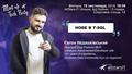 AllStars-IT Ukraine Tech Meetup «Нове в T-SQL»
