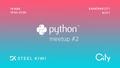 Python Meetup #2