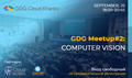 GDG Meetup #2: Computer vision