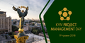 Kyiv Project Management Day 2018