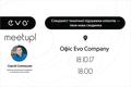 """EVO Meet Up """"Служба технічної підтримки клієнтів"""""""