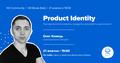 UX Break (fast): Product Identity