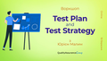 Воркшоп: Test Plan and Test Strategy