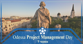 Odessa Project Management Day 2018