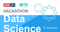 Hackathon Data Science від AUTO.RIA та ITA