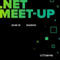 Kharkiv .NET meetup