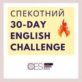 30-day English Challenge