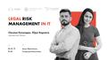 """Зустріч """"Legal risk management in ІТ"""""""