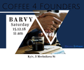 Coffee 4 Founders