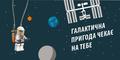 Київський відбірковий турнір First Lego League - міжнародної програми зі STEM-освіти та Lego-робототехніки