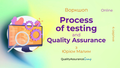 "[Скасовано] Воркшоп ""Process of testing and Quality Assurance"""