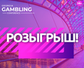 Georgia Gambling Conference 2021
