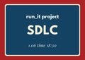 Мастер-класс по Software Development Life Cycle