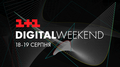 1+1 Digital Weekend