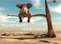 Курсы Jmeter - от старта проекта до финальных отчетов