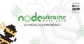 NodeUkraine для мастеров Node.js-разработки