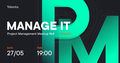 Manage IT: online meetup №4
