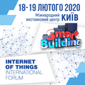 Форум Internet of Things