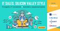 Набір слухачів на програму «Sales. Silicon Valley Style»