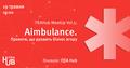 ITEAHub MeetUp Vol.5: Aimbulance. Проекти, що рухають бізнес вгору