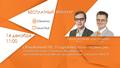 Вебинар «Обновление ITIL. Подробности из первых рук»