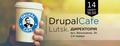Drupal Cafe Lutsk #9