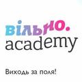 Вільно Шлях IT Kyiv - одноденний візит в IT компанії Києва