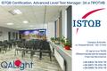 Бесплатная встреча «ISTQB Certification, Advanced Level Test Manager: все ЗА и ПРОТИВ»