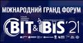 Гранд Форум BIT&BIS-2021