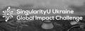 Конкурс інноваційних проектів для вирішення проблем зміни клімату від Університету Сингулярності