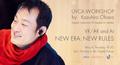 UVCA workshop - VR/AR and AI. New era: New rules