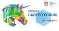 Odessa IT Career Forum