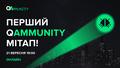 QAmmunity Meetup